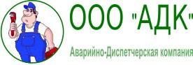 ООО АДК
